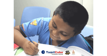 Tamil classes online