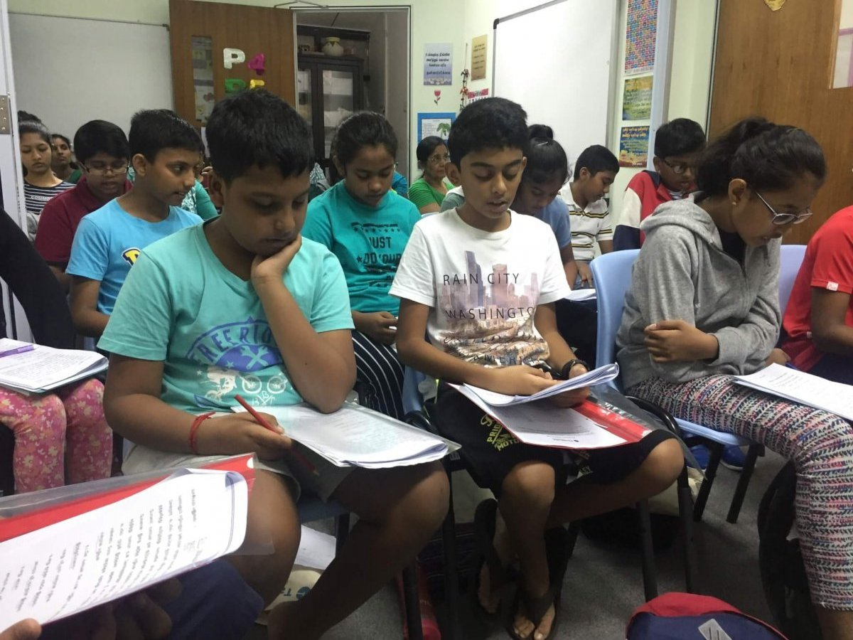 PSLE Tamil parent briefing